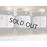 桑の実と北部ハイブッシュブルーベリーのミックスジャム(北海道産てん菜糖220g)3本セット
